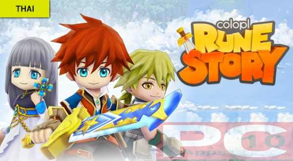 Colopol Rune story For PC Windows (10/8/7) and MAC