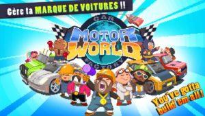 motor-world-car-factory