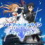 Sword Art Online Memory Defrag for Windows 10/ 8/ 7 or Mac