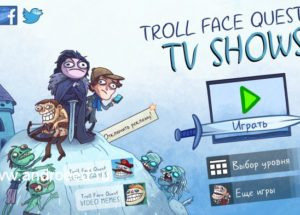 Troll Face Quest TV Shows for Windows 10/ 8/ 7 or Mac