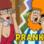 Ownage Pranks Real Prank Calls for Windows 10/ 8/ 7 or Mac
