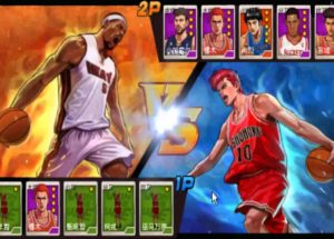 Slam Dunk Festival for Windows 10/ 8/ 7 or Mac