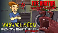 The Visitor Ep.2 – Sleepover Slaughter for Windows 10/ 8/ 7 or Mac